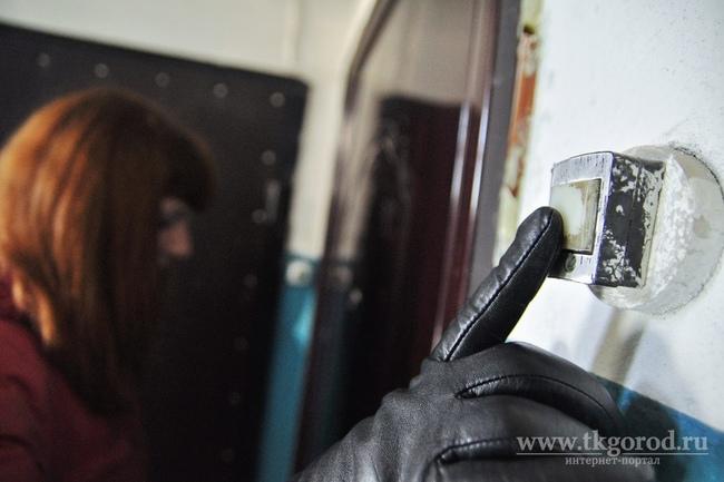 «Липовые» соцработники одурачили бабушку на15 тыс. руб.