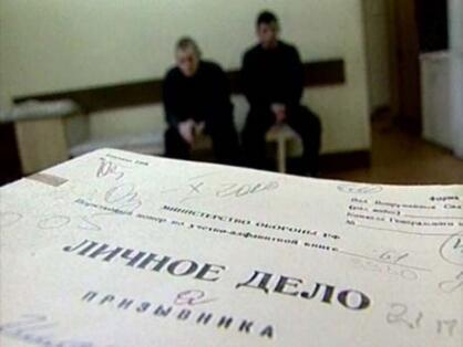 ВОренбурге дело уклониста отармии передано всуд