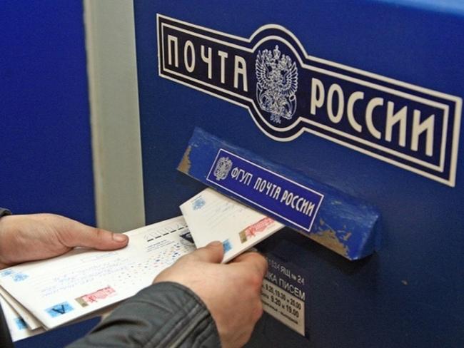 в работы почта оренбурге график