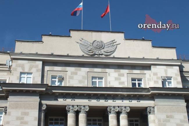 В Оренбуржье изменится структура регионального правительства