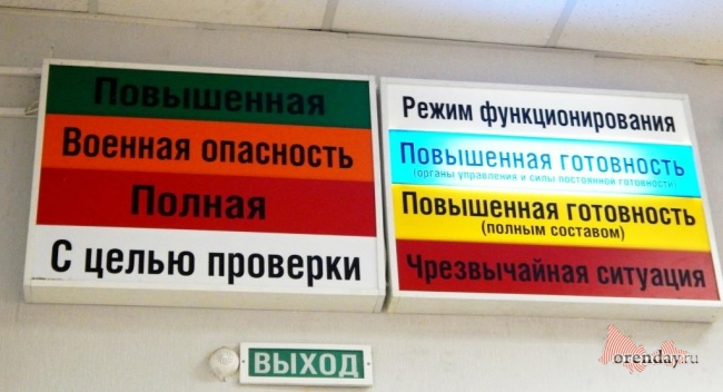 Режим повышенной готовности введен в Оренбуржье после ЧП в Бузулуке