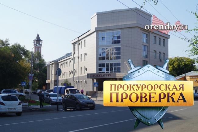 Пятиклассница вОренбургской области получила тяжелую травму вовремя урока физкультуры