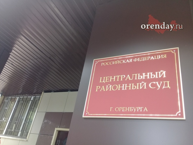 Милиция Оренбурга задержала подозреваемых вубийстве местного предпринимателя иего сына