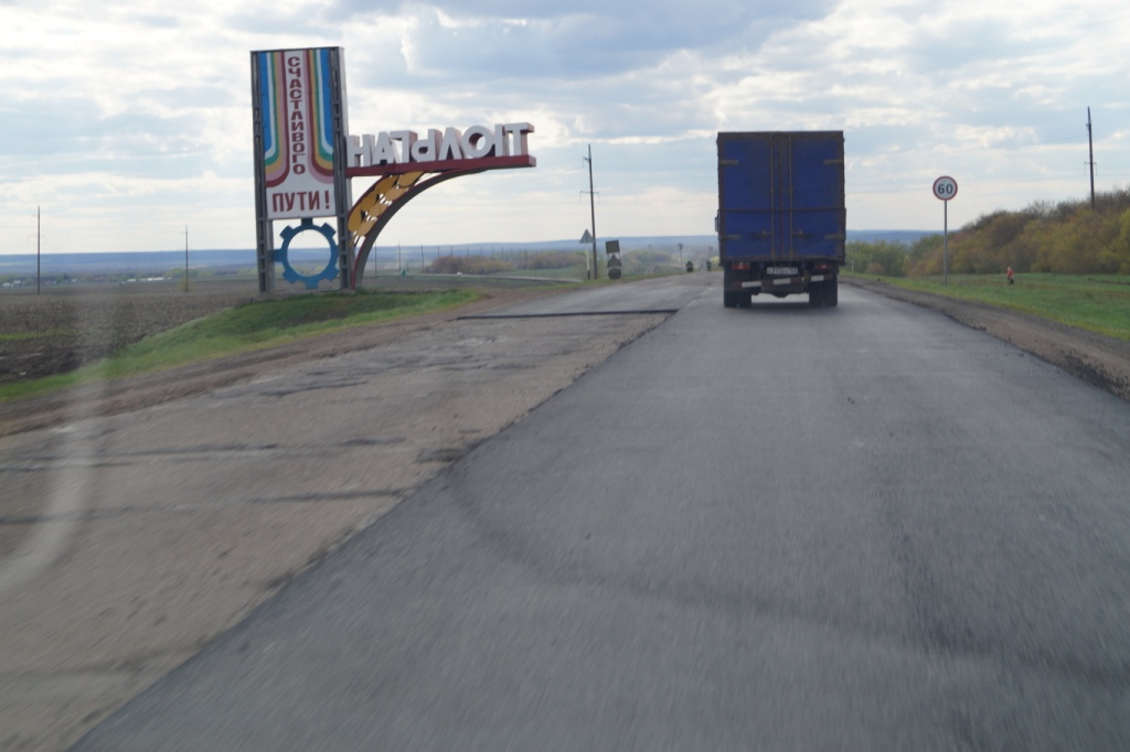Знакомства в тюльганском районе