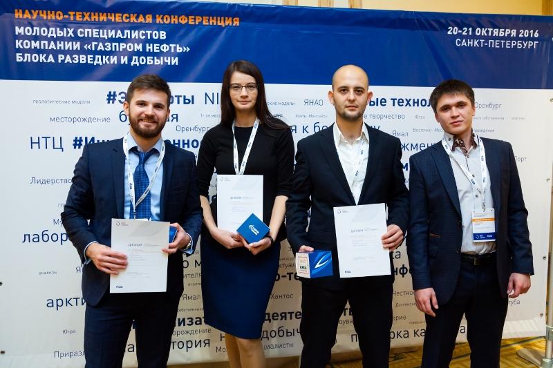 вакансии для молодых специалистов в газпроме билетами