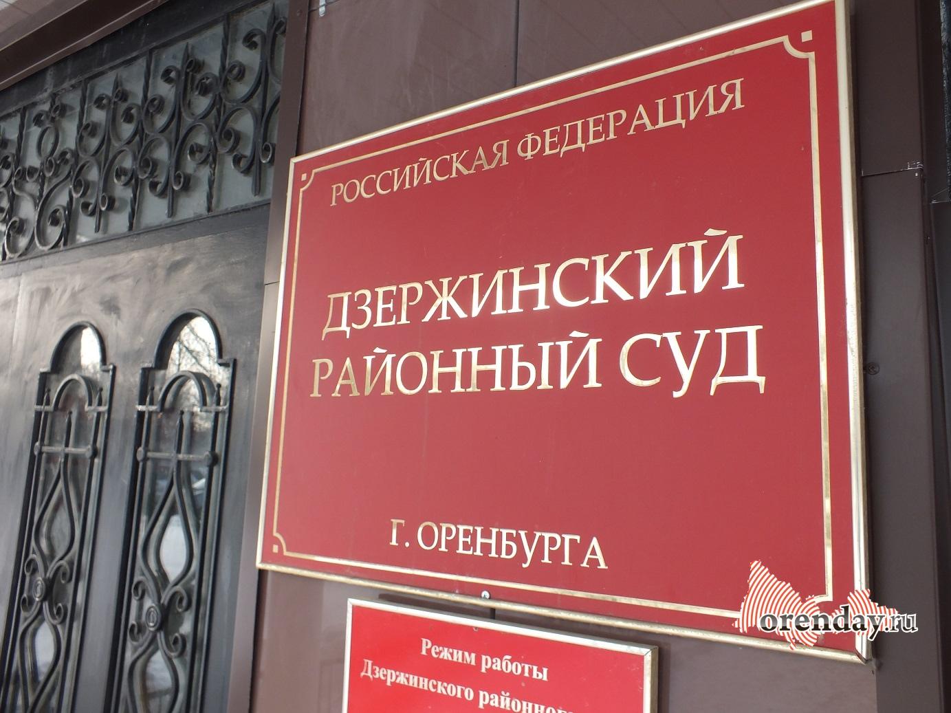 Похититель девушки вОренбурге связан с идентичным преступлением вПермском крае