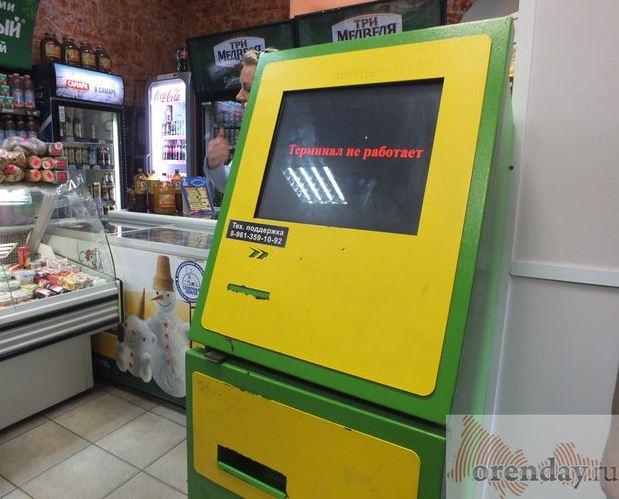 Игровые аппараты в оренбурге игровые автоматы для нокиа 5530