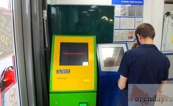 Игровые автоматы оренбурга хакеры и казино