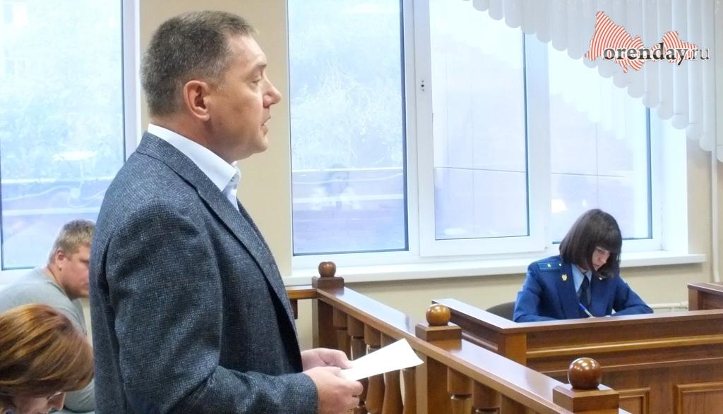 ВОренбурге вделе министра Пивунова поставлена точка