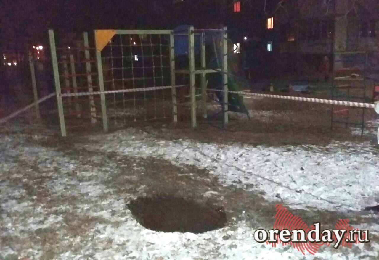 ВОренбурге пятилетний ребенок провалился под землю исломал ногу